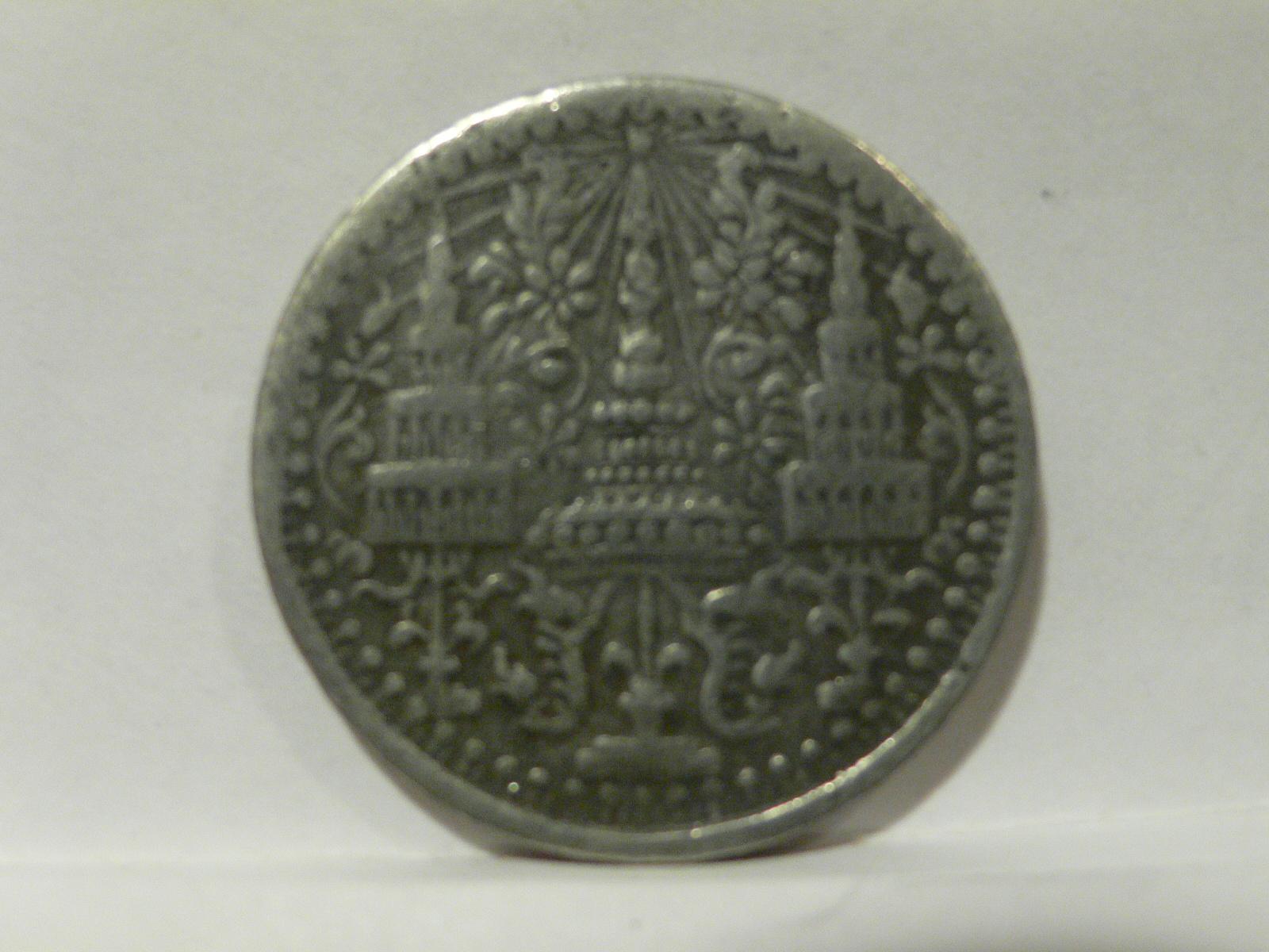 FOREIGN COINS & PAPER MONEY  Vieira Coins & Collectibles